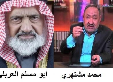 محمد السعيد مشتهري يسرق عبد المجيد العربلى 2